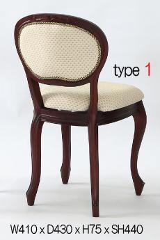 ドレッサーの椅子