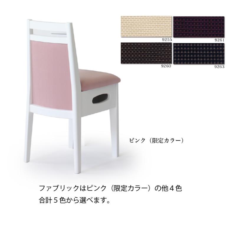ドレッサー椅子 ピンク ホワイト 女優ドレッサー 収納イス