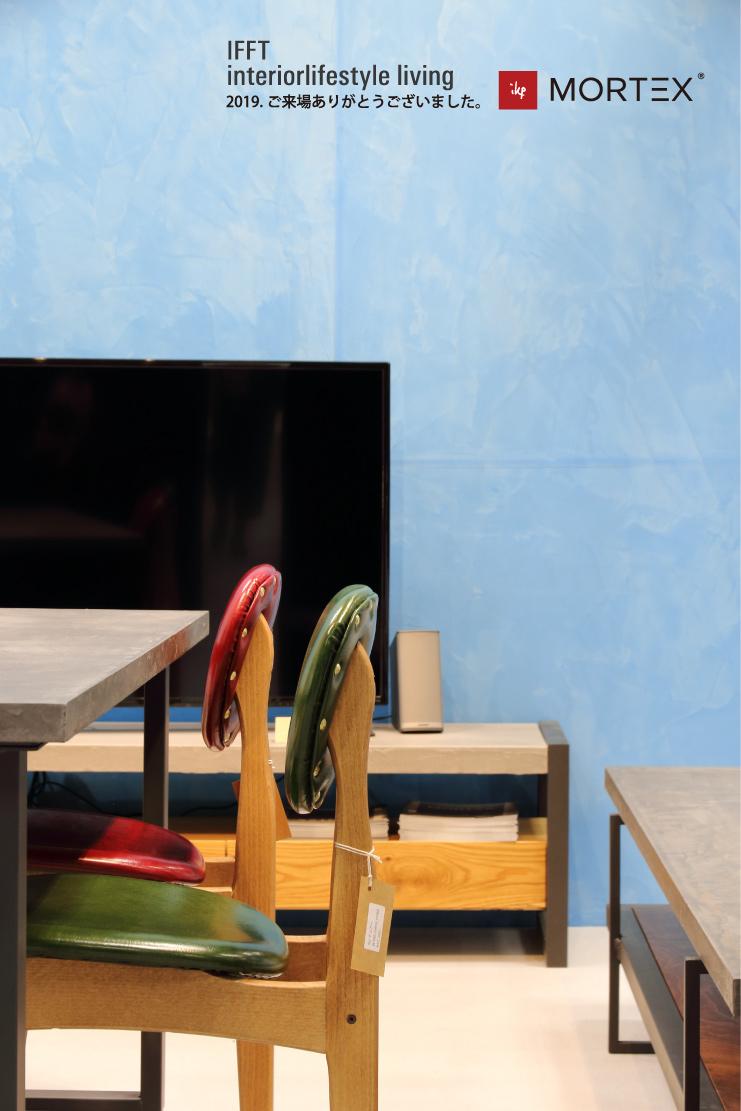 モールテックステレビボード MORTEX TV BOARD