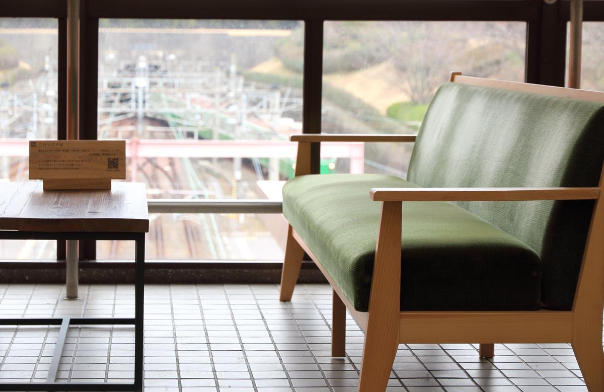 関本家具装芸 アップサイクル 神戸市交通局西神・山手線ベンチ