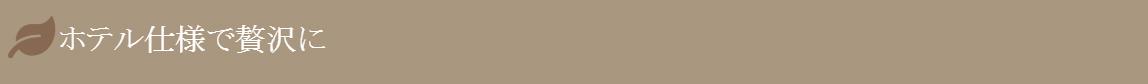 ホテルドレッサー 女優ドレッサー ハリウッドドレッサー LEDドレッサー 女優ミラー ヘアーサロンドレッサー 美容院ドレッサー